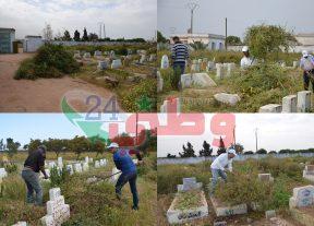 تنظيف المقابر..المجتمع المدني بالشلالات يحل محل الجماعة في أسمى عمل خيري(فيديو)