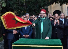 إعادة تأهيل وتثمين المدينة العتيقة فاس:إرادة ملكية ثابتة للمحافظة على هذه الحاضرة الألفية