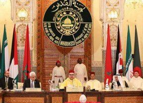 جلالة الملك يقرر تخصيص منحة مالية كمساهمة من المملكة المغربية في ترميم وتهيئة بعض الفضاءات داخل المسجد الأقصى المبارك وفي محيطه