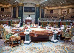 السعودية تدعو إلى قمتين طارئتين خليجية وعربية لبحث في الاعتداءات بمنطقة الخليج
