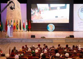 مؤسسة محمد السادس للعلماء الأفارقة تطلق موقعها على الأنترنت