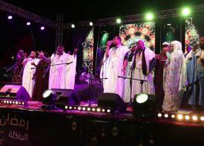 الـداخـلـة:إنطلاق فعاليات مهرجان الداخلة للأمداح النبوية بتنظيم من المجلس الجهوي