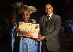 تكريم شعراء حسانيين في افتتاح مهرجان القصيدة البدوية الحسانية بالعيون
