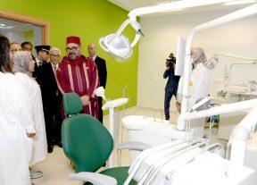 جلالة الملك محمد السادس يدشن بالرباط المركز الجهوي لعلاجات الفم والأسنان