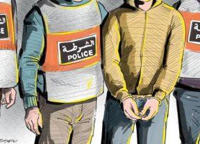 الشرطة القضائية بالمحمدية تطيح بشخصين متورطين في سرقة وكالة تحويل الأموال