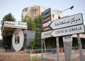 صفرو:صنهاجة بالأطلس الصغير قبلة سياحية بإمتياز تساهم في إشعاع المغرب العميق