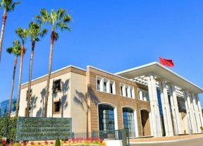 بتعليمات ملكية سامية إلغاء حفل الاستقبال الذي كانت سفارة المملكة المغربية بتونس تعتزم تنظيمه بمناسبة عيد العرش