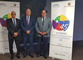 أبيدجان:إبراز الإصلاحات التي تشهدها المملكة المغربية في شتى المجالات
