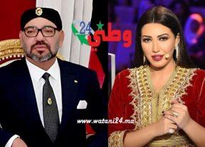 أسماء لمنور توجه رسالة مؤثرة إلى جلالة الملك محمد السادس