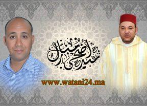 """إدارة""""وطني24″تهنئ صاحب الجلالة الملك محمد السادس بمناسبة عيد الأضحى المبارك"""