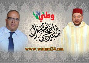 """مجموعة""""أوزون""""تهنئ صاحب الجلالة الملك محمد السادس بمناسبة عيد الأضحى المبارك"""