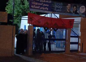 عـاجـل:بسبب النتائج المغشوشة طلبة مركز التكوين المهني بصفرو يقدمون على الإعتصام ليلآ(صورة)