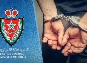 مصالح الحموشي بالبيضاء تحط الرحال بالمحمدية لإيقاف مجرم خطير مبحوث عنه وطنيا