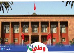 برلماني بالمحمدية يدعو للتعجيل بإحالة قانون التنظيم القضائي على البرلمان