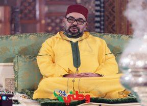 أميرالمؤمنين جلالة الملك محمد السادس يترأس حفلا دينيا إحياء لليلة المولد النبوي الشريف