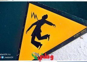 صــادم..!صعقة كهربائية تنهي حياة شاب وها فين وعلاش