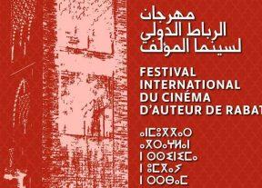 الرباط تحتضن مهرجان سينما المؤلف في دورته 24