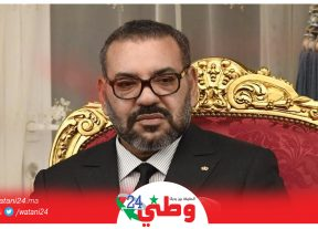 جلالة الملك محمد السادس يعزي أفراد أسرة المرحوم المقاوم الحاج الحسين برادة
