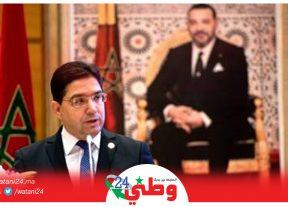 جلالة الملك يوجه رسالة إلى المشاركين في الإحتفالية المقامة بمناسبة الذكرى الخمسينية لمنظمة التعاون الإسلامي