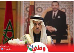 السعودية تشيد بتواصل مواقف المغرب الثابتة للتعريف بقضية القدس الشريف