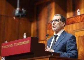 سعد الدين العثماني رئيس الحكومة:المغرب يحقق تحولا صناعيا ناجحا