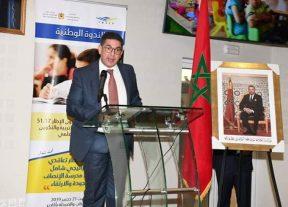 الوزيرأمزازي يستعرض التدابير ذات الأولوية لتنزيل القانون الإطار المتعلق بالتربية والتعليم