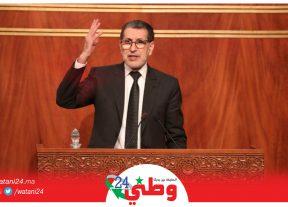 سعد الدين العثماني:إتخذنا تدابير واقعية لحماية المرأة والأسرة والطفولة ونطمح للمزيد
