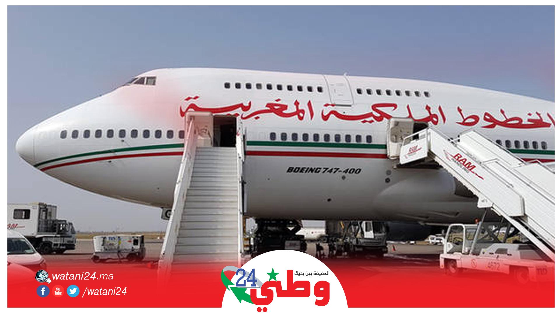 الخطوط الملكية المغربية تقترح عرضا يناهز 2.5 مليون مقعد