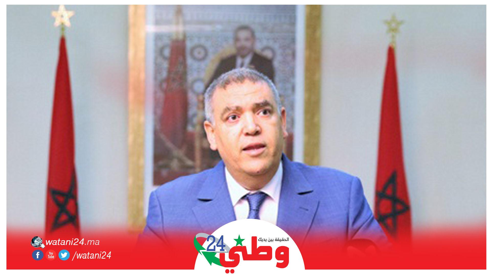 الداخلية تقرر فتح بحث إداري بخصوص قضية محامي الدار البيضاء