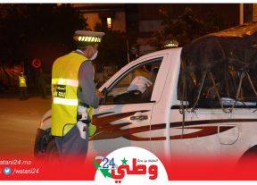 المغرب..قرار حظر التنقل الليلي يوميا بالمملكة يدخل حيز التنفيذ
