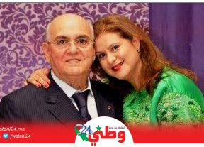 الدكتورة نادية ضاهر تعزي في وفاة خالها محمد عزبان رحمة الله عليه