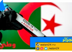 تمديد إجراءات الحجر المنزلي إلى غاية 13 يوليوز بالجزائر