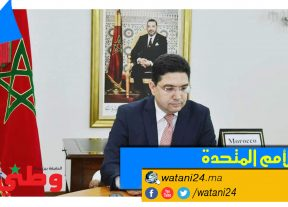 """بوريطة:إن المغرب يعبر عن""""رسالة قلق""""إزاء التدهور المستمر للوضع في ليبيا"""