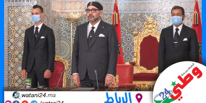 الملك محمد السادس خطاب العرش 2020