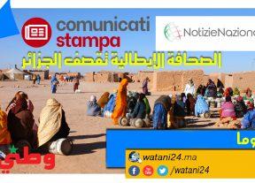 الصحافة الإيطالية تشير بأصابع الإتهام إلى الجزائر بخصوص إنتهاكات حقوق الإنسان في مخيمات تندوف