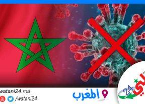 المغرب يسجل220 إصابة جديدة بفيروس كورونا و247 حالة شفاء
