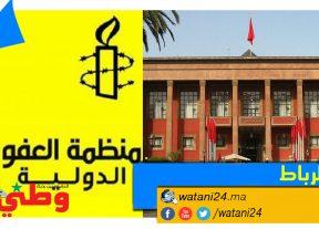 """مجلس النواب..رفض مطلق لما تضمنه التقرير الأخير لمنظمة """"أمنستي""""من أكاذيب تستهدف المؤسسات الوطنية"""