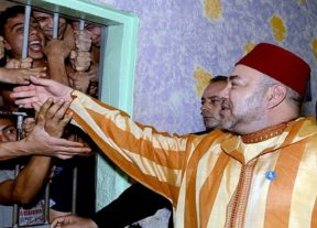 جلالة الملك يصدر عفوه السامي على 673 شخصا