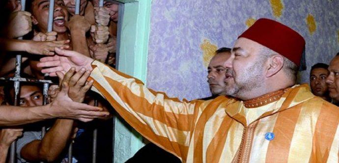 عفو ملكي لفائدة 761 شخصا بمناسبة عيد الأضحى المبارك