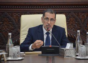 رئيس الحكومة يؤكد على ضرورة تجاوز الإشكالات التي تطبع العلاقة بين الإدارة والمرتفقين
