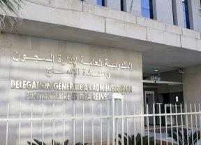 ترحيل السجناء المعتقلين بالسجن المحلي طنجة 2 على خلفية أحداث الحسيمة إلى مؤسسات أخرى