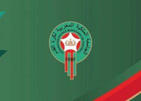 مدينة سطات تحتضن الجمع العام التأسيسي للعصبة الجهوية الشاوية دكالة لكرة القدم
