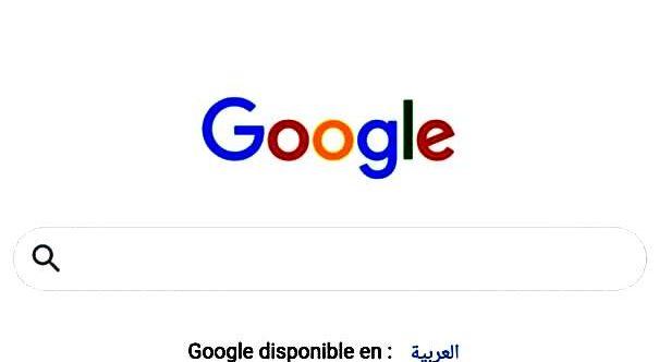 غوغل توافق على دفع أموال للناشرين الفرنسيين مقابل الأخبار