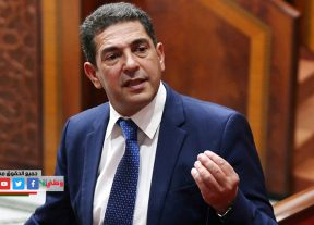 مجلس الحكومة يصادق على مشروع مرسوم يتعلق بتطبيق المادتين 2.544 و7.544 من القانون رقم 15.95 المتعلق بمدونة التجارة
