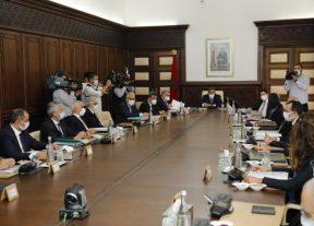 أخنوش يترأس أول إجتماع لمجلس الحكومة بعد تعينه من طرف جلالة الملك محمد السادس